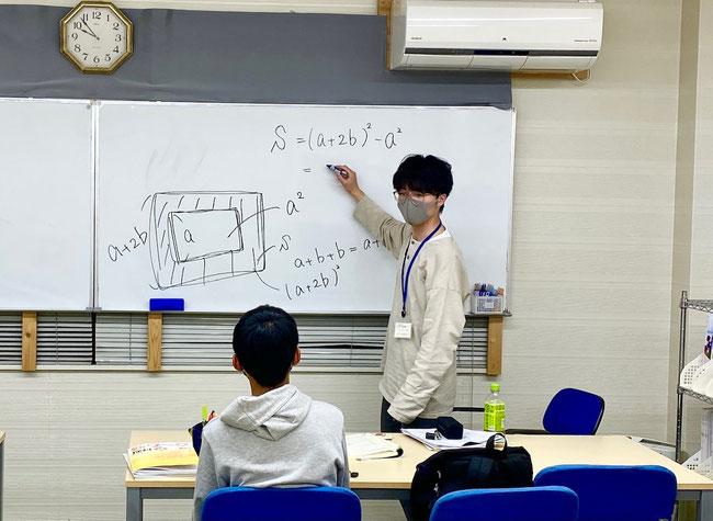 【真美ヶ丘で15年】たまき塾が続く秘訣は卒業生が講師として大活躍するから