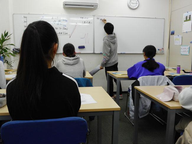 たまき塾 無料 体験授業 中学生・小学生対象