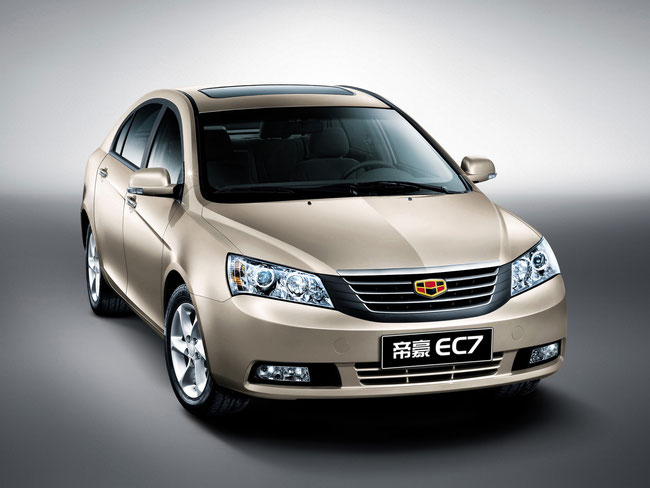 30 Geely Pdf Manuals Download For Free