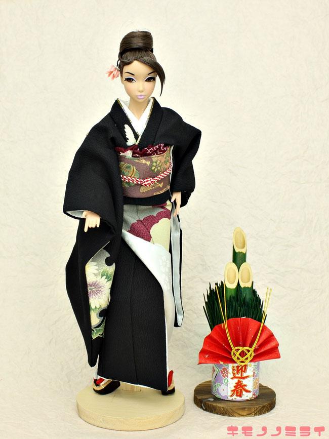 FR NIPPON MISAKI,着物,kimono