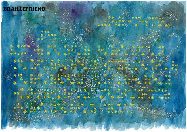 ブレイルフレンドの作品「星めぐりの歌」