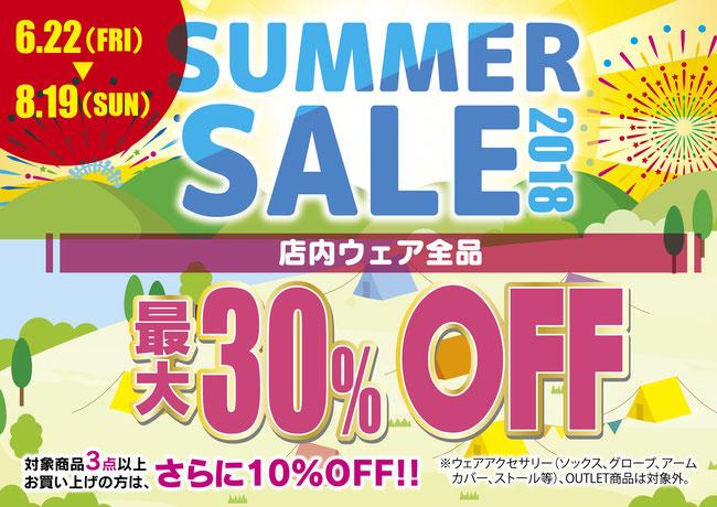 サマーセール 店内ウェア全品 最大30%OFF トミーワン アウトドアショップ 群馬県太田市
