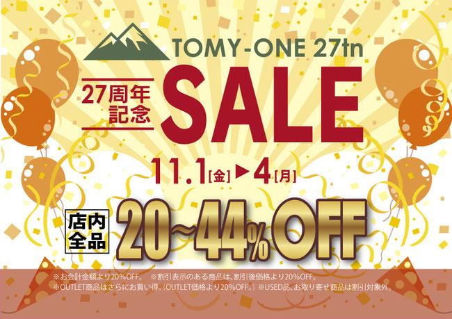 26周年記念セール トミーワン アウトドアショップ 群馬県太田市