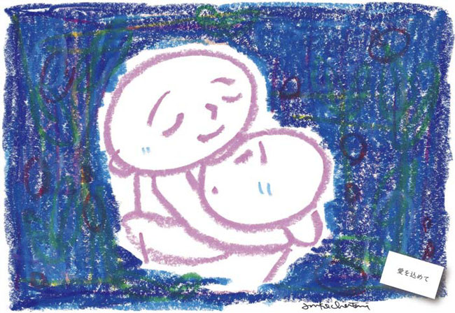 茶谷順子 イラスト 抱き寄せるイラスト