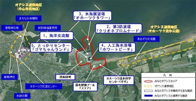 みなとオアシスエリアのみならず、港から離れたエリアでも「オアシス連携地区」とされ、広域。