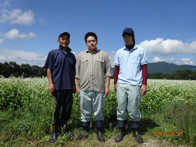 園主と農業実習生