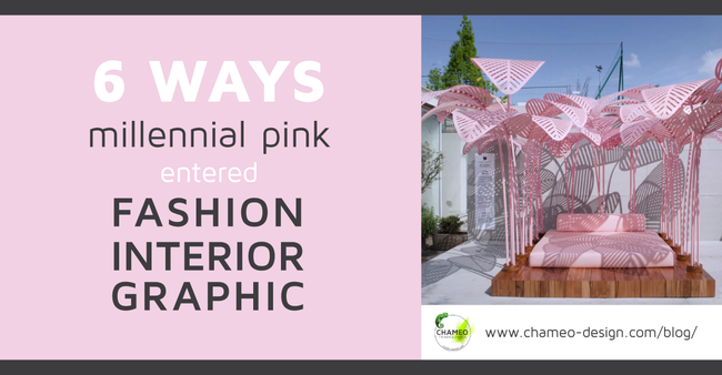 6 ways how millennial pink entered fashion, interior and graphic design. Find more trend research on colors, material, graphic and branding design trends on www.chameo-design.com