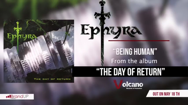 """Being Human"", Ephyra's first single is now available online"