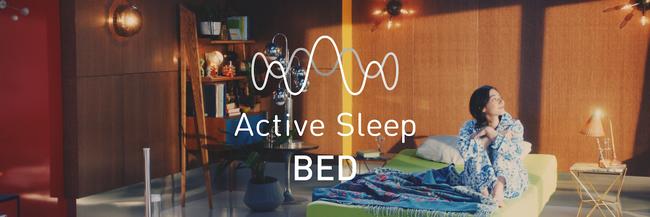 Active Sleep BED アクティブスリーブベッド by パラマウントベッド