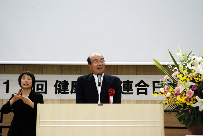 Dr. Mitsuyuki Chiba, President of the NGO Healthy City Support Organization