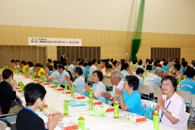 Luncheon meeting was organized by Nagareyama City's voluntary civic groups