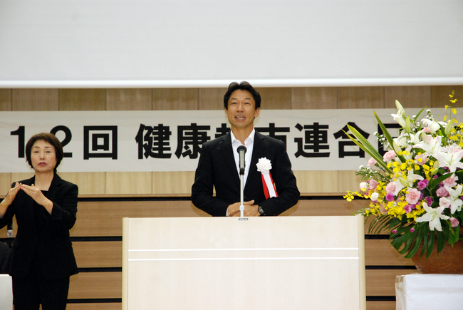 Mr. Akiyama, Mayor of Kashiwa City