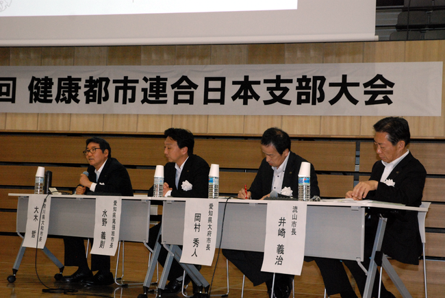Panelists: (from left) Mr. Oki, Mr. Mizuno, Mr. Okamura, and Mr. Isaki