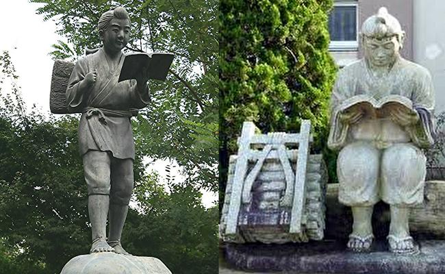 二宮金次郎像の昔と今