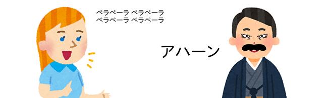 英語ぺらぺら