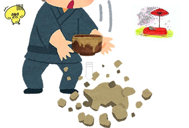 ④茶会がすすみ、最後に利休は自分の茶碗を割る。