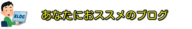 合気道 ブログ