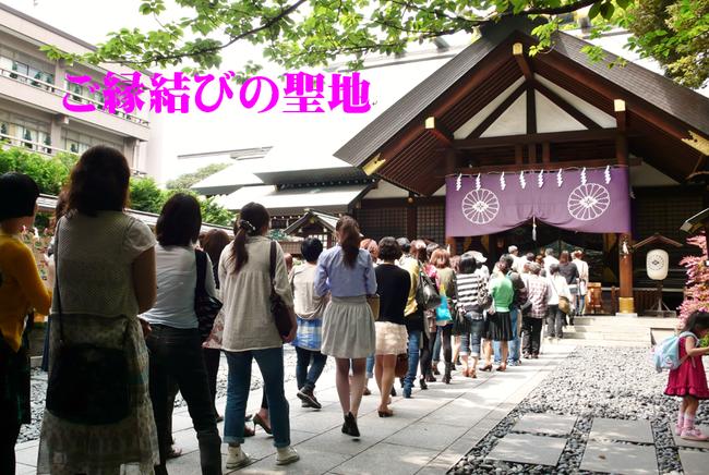 ファインビジョンは毎年、ご縁結びで有名な東京大神宮のご神木へ〈しめ縄〉を奉納しています!