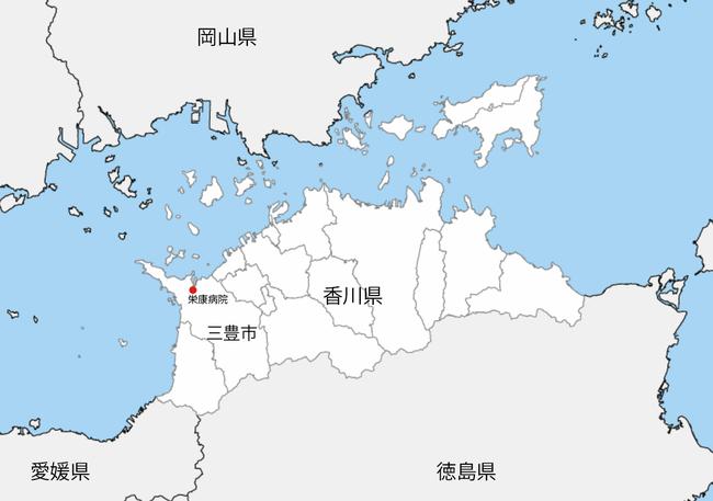 三豊市と栄康病院の位置