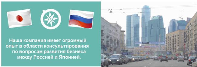 ロシアビジネス、日ロ貿易を得意とする会社です。 ロシア語通訳・翻訳