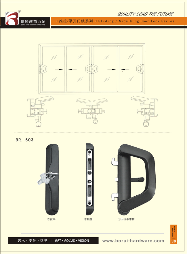 Aluminum Door Lock Series - BORUI Hardware