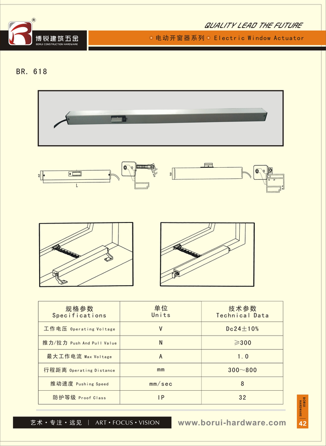 Catalog - BORUI Shower Door Parts