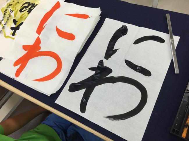 書道教室 習字 硬筆 子ども 大田区 雪が谷大塚 東急セミナーBE