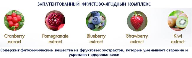 Запатентованный фруктово-ягодный комплекс