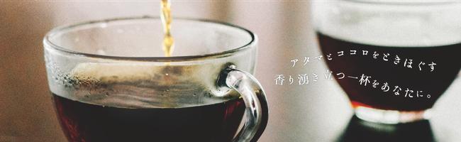 コーヒーの実