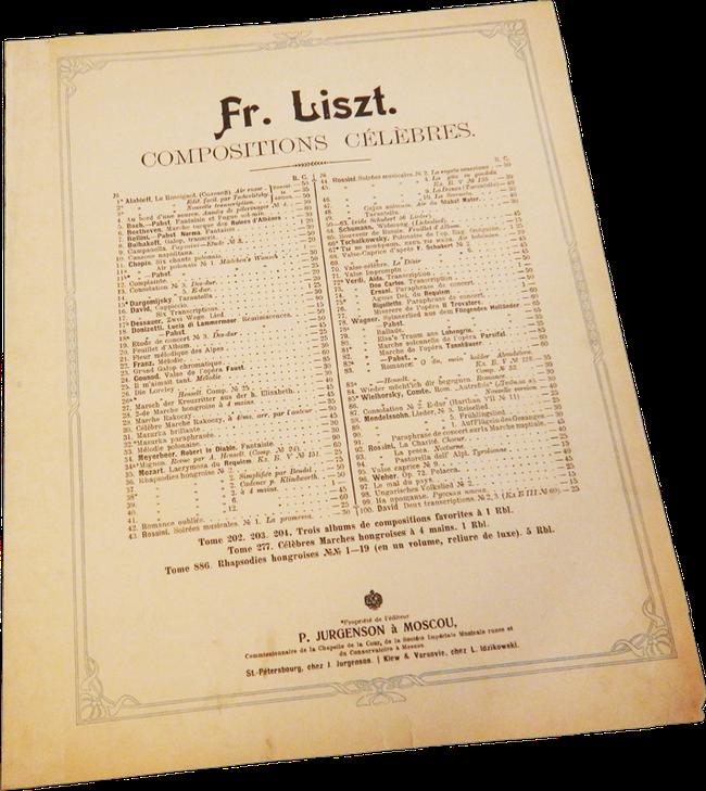 Ференц Лист, Русский сувенир, обложка, ноты