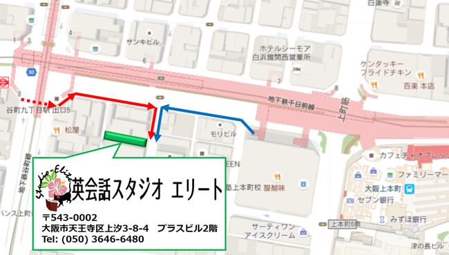 英会話スタジオエリート-MAP