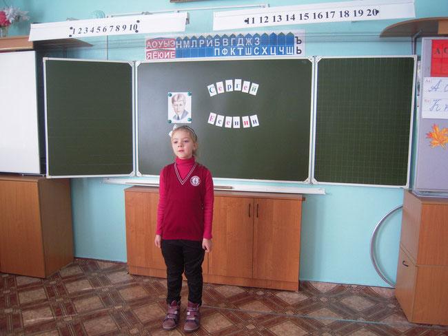 Савельева Анастасия, 2015 год.