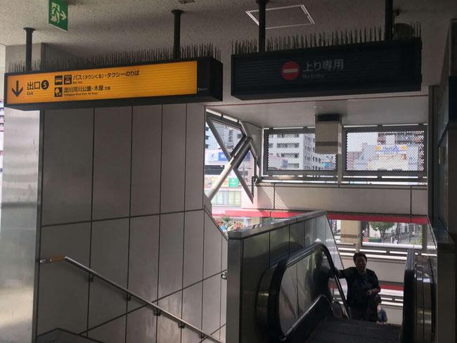 香里園駅階段