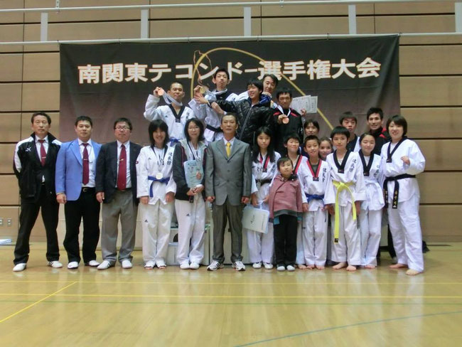 南関東テコンドー選手権大会