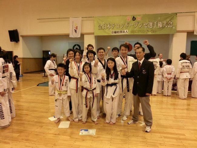 第6回全日本テコンドープムセ大会