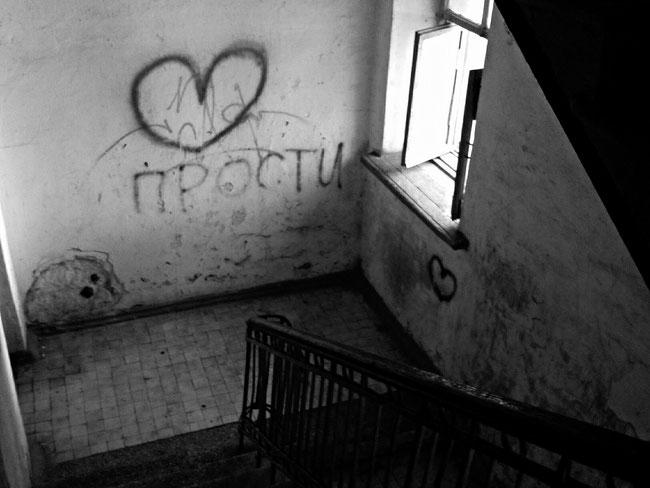 (фото - Илья Вараксин)