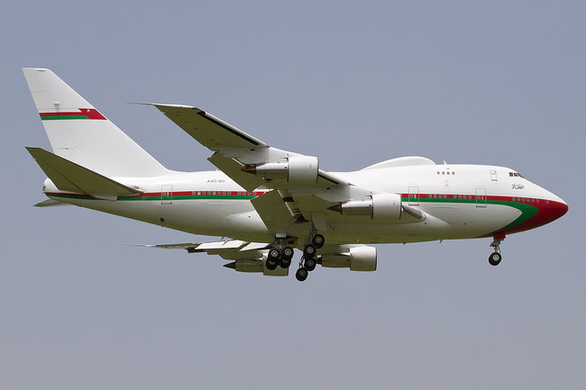 747SP-27 Oman Royal Flight A40-SO landing in Verona