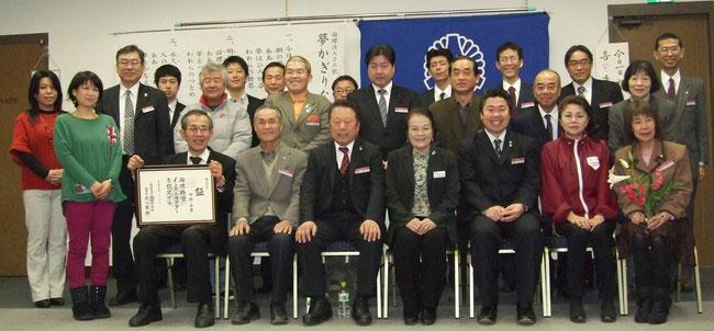 中野吉貫'県'相談役が「倫理経営インストラクター」(資格)認定されました。