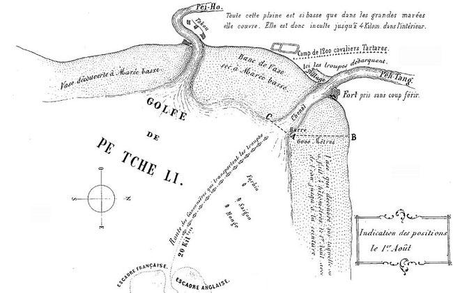 La prise des forts de Ta-Kou. Armand LUCY : Lettres intimes sur la campagne de Chine en 1860. Jules Barile, Marseille, 1861.