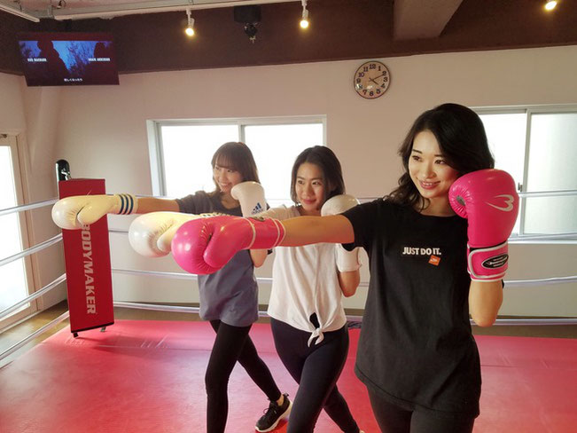 女性向けおすすめボクシングジム