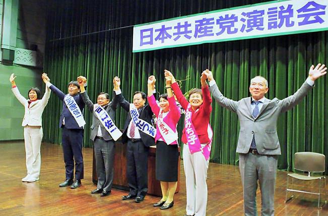 市議選勝利 日本共産党演説会で(11/4、イコス上尾ホール)