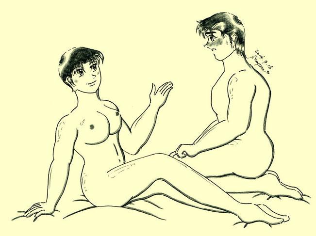 ミカと健太郎