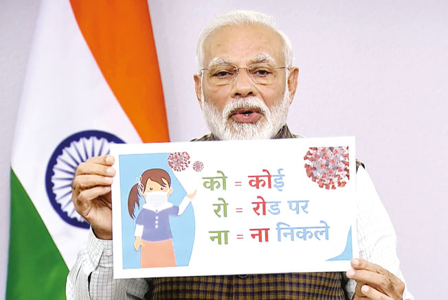 Screenshot of Narendra Modi during his televised address, March 2020