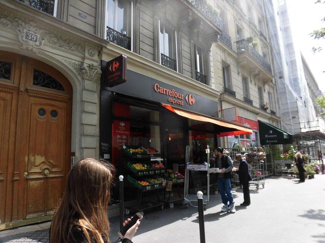 三郷にもあるカルフール、これは欧州で展開する小型店エキスプレス