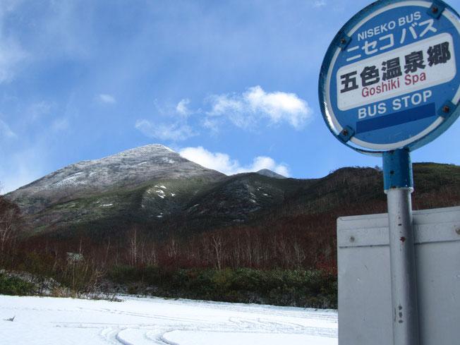 2015年の初雪