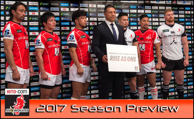 Sunwolves 2017 Season Preview