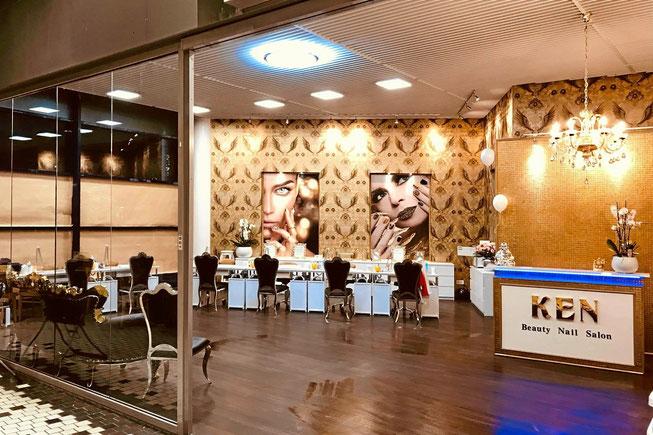 Nail Salon im Einkaufszentrum Lindaupark