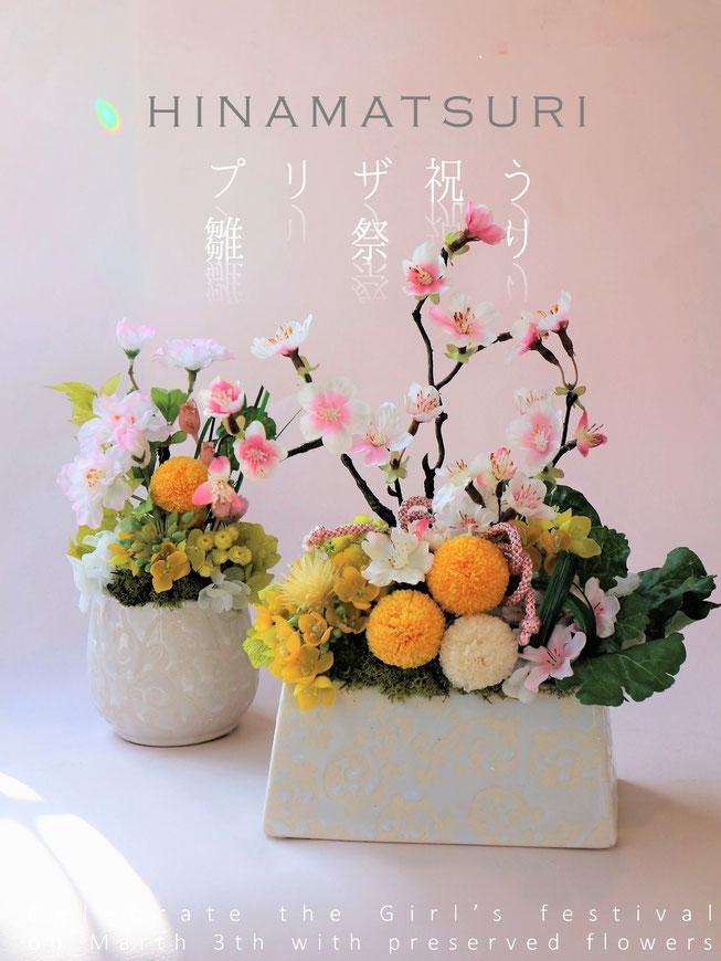 ひな祭り,プリザーブドフラワー,アレンジ,ピンポンマム,桃,菜の花,ピンク,モダン