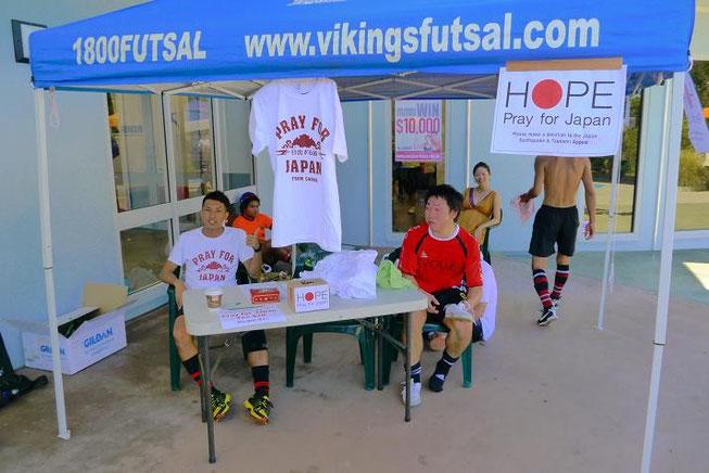 試合の合間は、Donationをするコーナーを設けて募金活動。