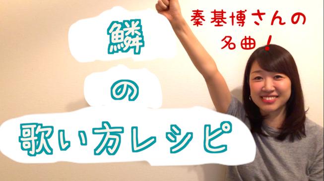 カラオケオフ会サークル大阪